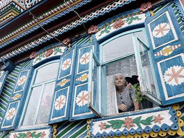 Руский дом