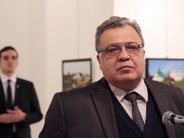 Посол Карлов