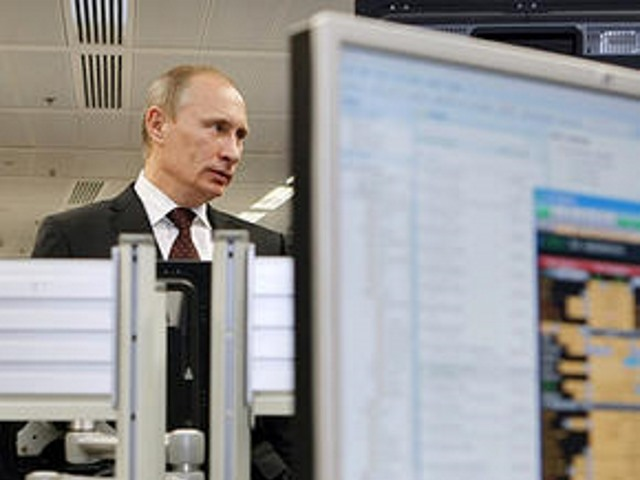 Доктрина информационной безопасности