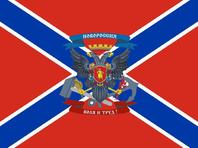 Объединение ЛНР и ДНР в Новороссию — последние новости 23.11.2017
