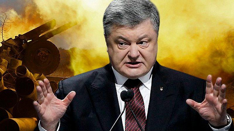 Мнение: Украина на грани войны из-за дефолта